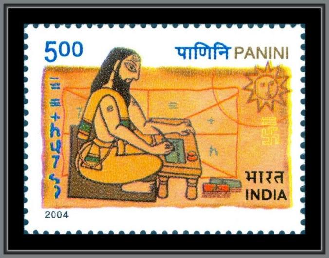 panini-stamp